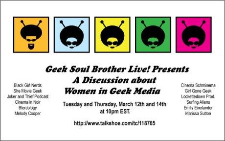 soul of a geek - photo #21